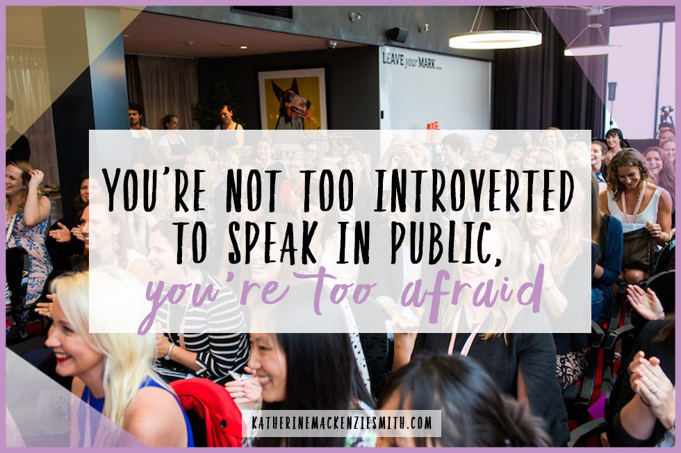 too_introverted